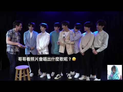 BTS防彈中字 大家來猜猜看哥哥們唱什麼歌吧~哈哈👦🏻💣💕 funny moments