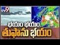 Odisha, Tamil Nadu, AP on high alert as cyclonic storm 'Phethai'