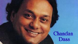 Tere Qareeb Rahun Ya Ke Dur Jaun Mein  - Chandan Dass