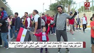 منتخب مصر يفوز على مالي في افتتاح بطولة أمم إفريقيا تحت ...