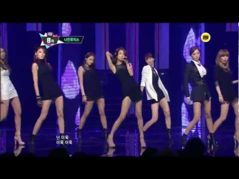 나인뮤지스_Dolls (Dolls by 9Muses@Mcountdown 2013.2.28)