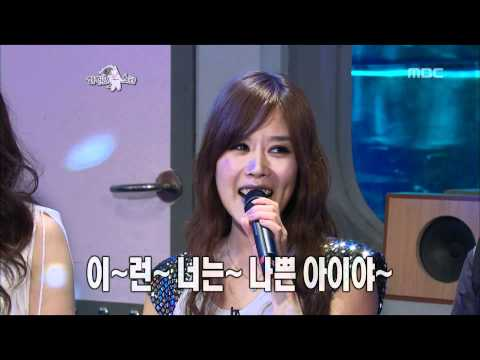 The Radio Star, Roo'Ra(3) #18, 룰라(3) 20090708