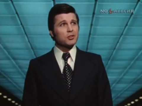 Лев Лещенко - Бывают в жизни дни