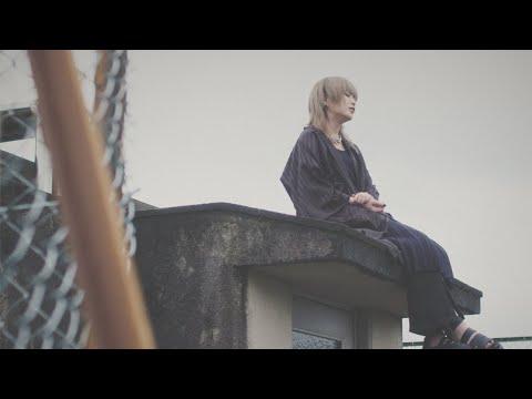 カノエラナ 「セミ」 Music Video