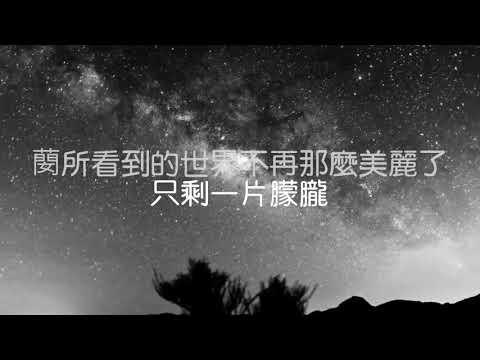 105學年度宣導短片徵選 國中組第一名臺北市立蘭雅國中 回到最初的看見