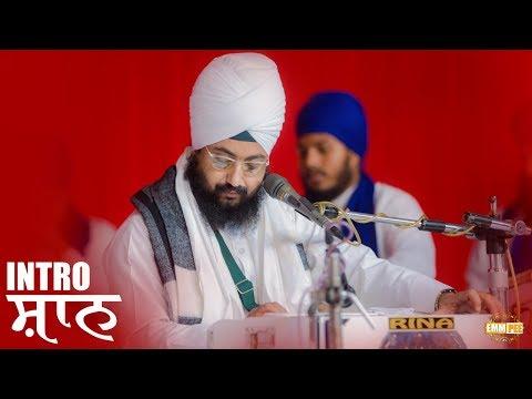 INTRO | ਸ਼ਾਨ | 28.11.2018 | Bhai Ranjit Singh Khalsa Dhadrianwale