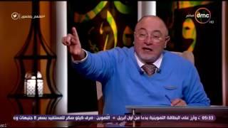 الشيخ خالد الجندي: اشتغلت شيال فى مطار القاهرة عشان أكمل تعليمي ...