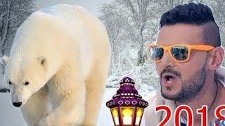 رامز تحت الثلج الحلقة 1     -