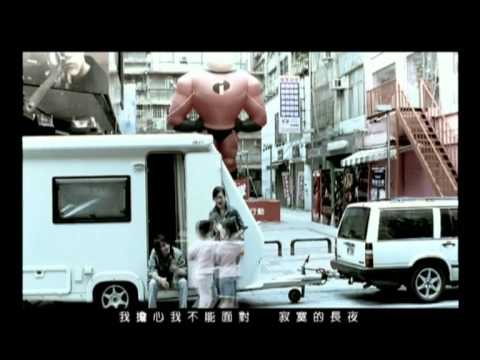 A-Do: A Love Song 阿杜 一首情歌