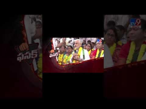 TDP is on ventilator, alleges MP Vijay Sai Reddy