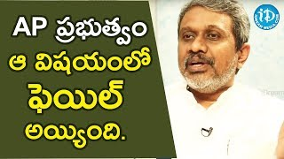 TD govt failed in two issues, says Chalasani; may have adv..