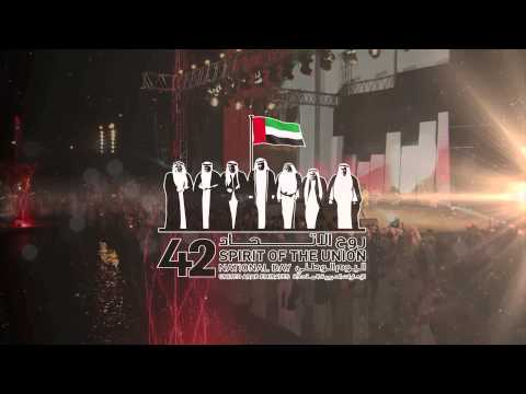 UAE National Day 42