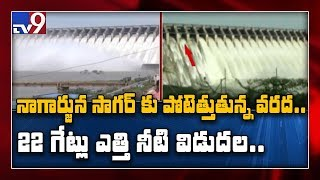 22 gates of Nagarjuna Sagar lifted due to heavy inflow..