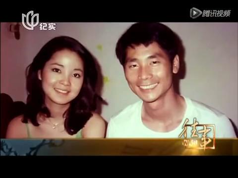 《往事》 我的小妹邓丽君 20120830-31 My Sister, Teresa Teng - Interview with Frank Teng (Mandarin)