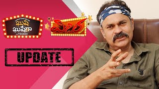 Watch: Naga Babu giving updates of his two shows..