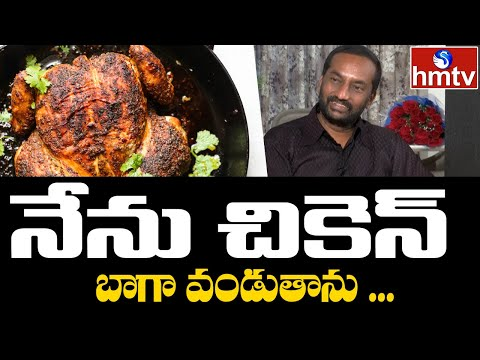 I cook chicken nicely- MLA Raghunandan Rao and his wife Interview