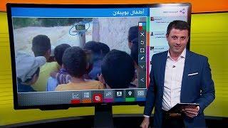 كيف تفاعل مهدي بنعطية مع صورة أطفال فقراء يشاهدون مباري ...