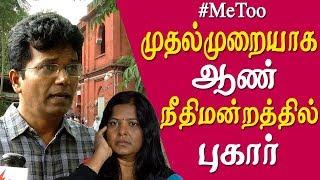 me too susi ganesan files a criminal complaint on leena manimekalai me too tamil tamil news live