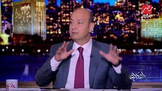 جامعة الأزهر تعلن عن إنشاء طب خاص بمصروفات.. عمرو أديب: أ ...