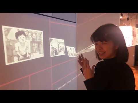 天橋上的魔術師 圖像暨互動藝術展 2020.1.19