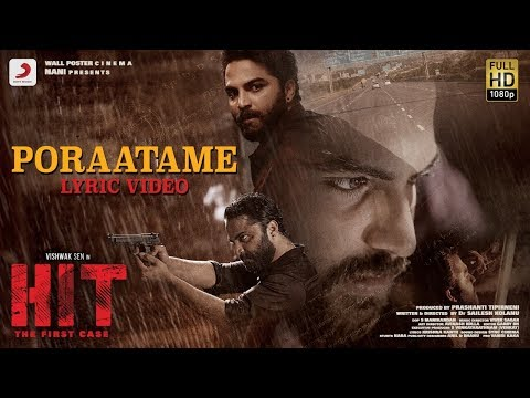 HIT Movie - Poraatame Lyric