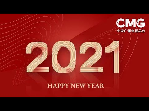 CMG president wishes viewers worldwide a Happy New Year