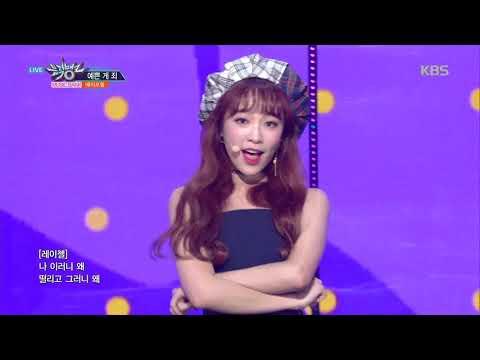 뮤직뱅크 Music Bank - 예쁜게 죄(Oh! my mistake) - 에이프릴(APRIL).20181026