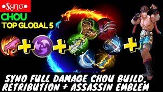 Syno Full Damage Chou Build, Retribution + Assassin Emblem [Top Global 5 Chou] | ●Sყɳσ● Chou
