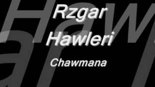 Rzgar Hawleri - ڕزگار هەولێری - ئەی گووڵ ئەی گووڵ .