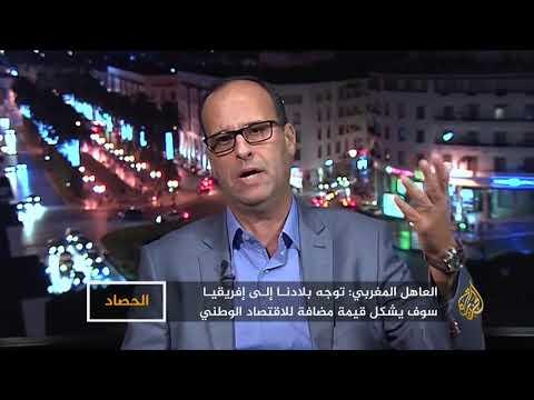 هذا ما قالته قناة الجزيرة عن خطاب الملك واستراتيجيته نحو إفريقيا