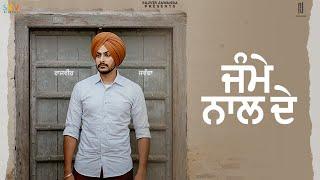 Jamme Naal De – Rajvir Jawanda Video HD
