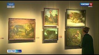 В музее имени Врубеля открылась выставка Николая Горбунова