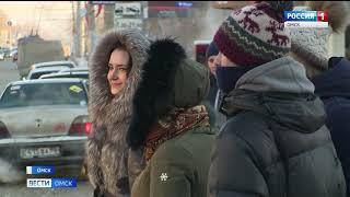 В Ленинском округе Омска в эти выходные специалисты зафиксировали семикратное превышение в воздухе хлороводорода