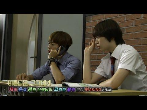 SBS Drama '아름다운 그대에게 (For You in Full Blossom)'_Making Film 6