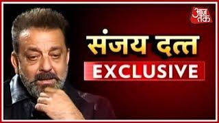 Bollywood के 'बाबा' से सुनिए उनका सच | Sanjay Dutt Exclusive Interview With Sweta Singh