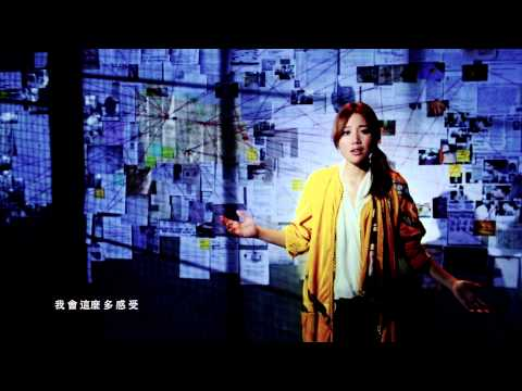 [avex官方HD] A-Lin 溫柔累了(MV完整版)
