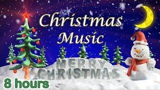 ☆ 8 HOURS ☆ CHRISTMAS MUSIC Instrumental ♫ CHRISTMAS CAROLS ☆ Christmas Songs Playlist ☆ Best Mix ☆