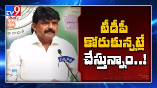 AP Cabinet wants CBI probe into schemes during TDP regime..