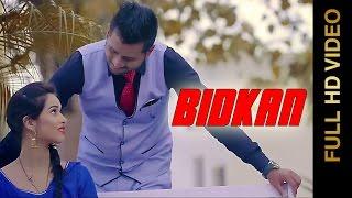 Bidkan – Manjit Mavi