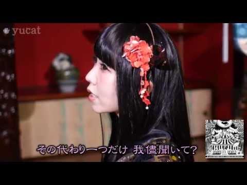 狂々撫子 Full PV / yucat