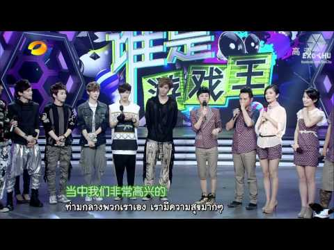 {Thaisub}120609 Happy Camp EXO-M [EXOCHU]
