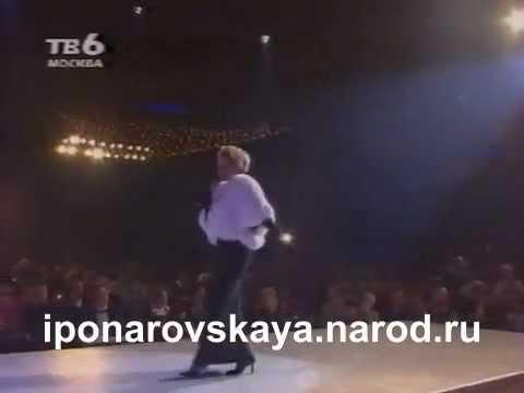 Ирина Понаровская - Гитара 1996