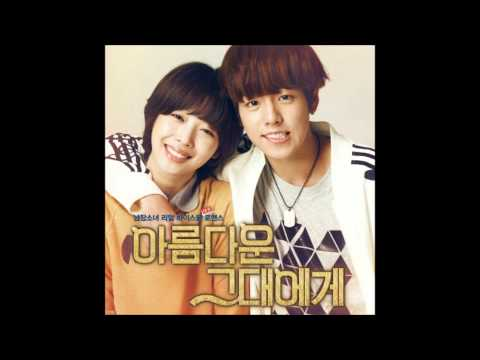 To The Beautiful You 아름다운 그대에게 - Kyuhyun, Tiffany (To The Beautiful You OST)