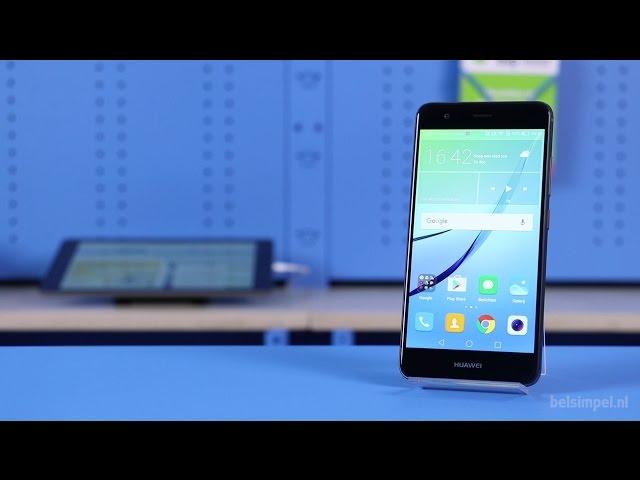 Belsimpel.nl-productvideo voor de Huawei Nova Dual Sim Gold