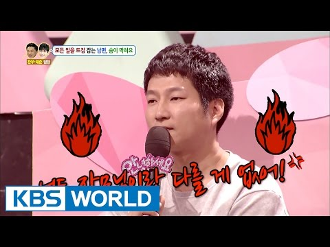 Husband that talks low of wife's divorced parents [Hello Counselor / 2017.05.08]