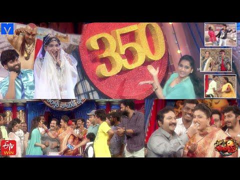 Extra Jabardasth 350 special promo - 3rd September 2021 - Rashmi, Sudigali Sudheer