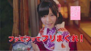 AKB1/149 恋愛総選挙 CM2