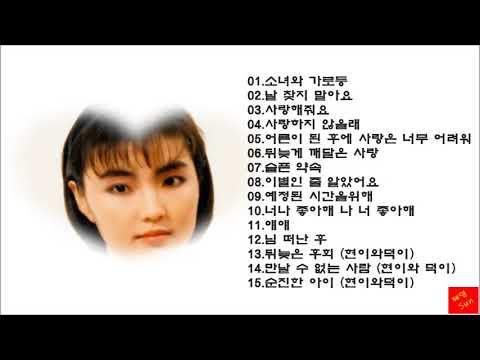 장덕 베스트 모음 15곡 (K-pop) Jang deok Best Collection 15 Songs