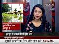 विपक्ष के विरोध के बीच राष्ट्रपति Ram Nath Kovind ने कृषि विधेयकों पर किए हस्ताक्षर  - 00:42 min - News - Video