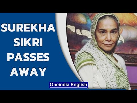 Veteran Bollywood actress Surekha Sikri dies of cardiac arrest